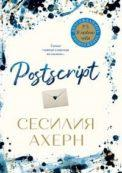 Postscript скачать