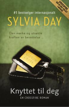 Сильвия Дэй - Сплетенная с тобой