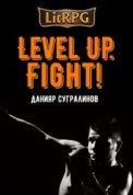 Level Up. Fight! скачать