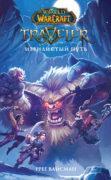 World Of Warcraft. Traveler: Извилистый путь скачать