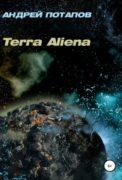 Скачать бесплатно Terra Aliena